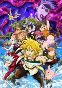 Nanatsu no Taizai Movie: Tenkuu no Torawarebito ซับไทย
