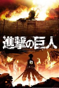 Attack on Titan ผ่าพิภพไททัน ตอนที่ 1-25 พากษ์ไทย