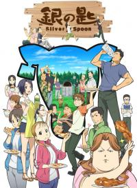 Silver Spoon ซิลเวอร์สปูน ภาค 1-2 ซับไทย