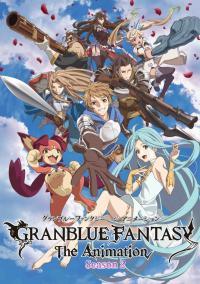Granblue Fantasy The Animation ภาค2 ตอนที่ 1-12 ซับไทย