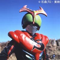 Kamen Rider V7 Stronger พากษ์ไทย