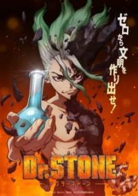 Dr. Stone ตอนที่ 1-24 ซับไทย