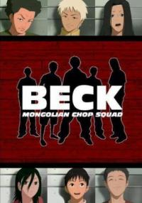 BECK Mongolian Chop Squad ปุปะจังหวะฮา ตอนที่ 1-26+Live Action ซับไทย
