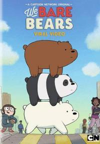 We Bare Bears 3 หมีจอมป่วน Season 1-2 ซับไทย