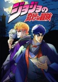 JoJo's Bizarre Adventure:Phantom Blood โจโจ้ ล่าข้ามศตวรรษ สายเลือดปิศาจ ภาค 1 ซับไทย ตอน1-26