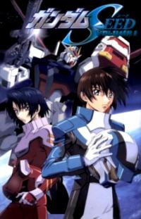 Mobile Suit Gundam Seed โมบิลสูท กันดั้มซี้ด Vol.1-13+Special Edition พากษ์ไทย
