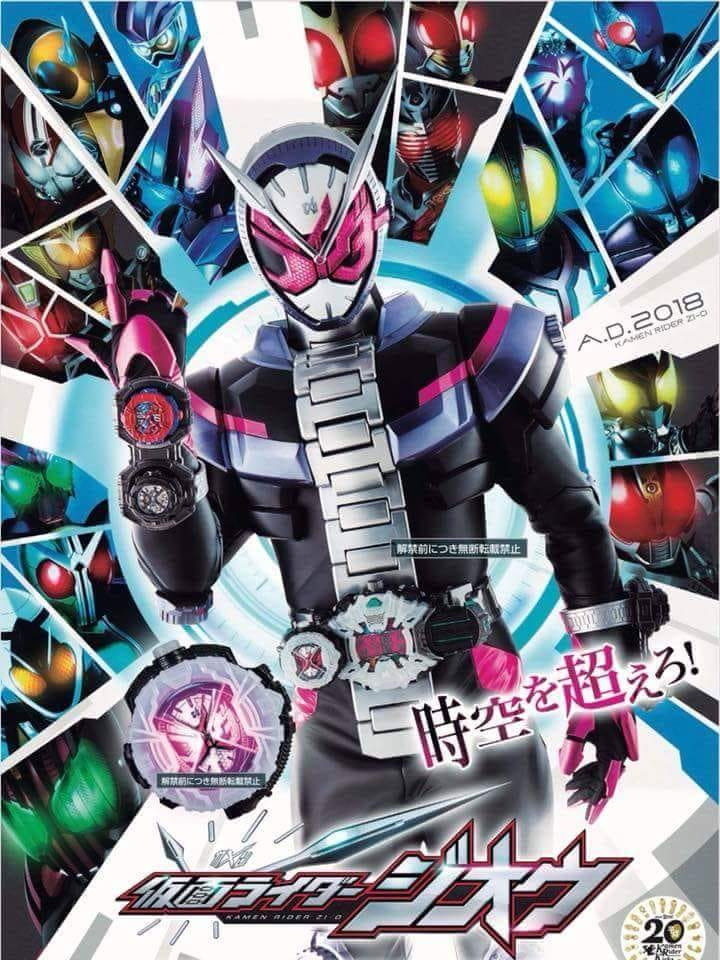 Kamen Rider ZI-O มาสค์ไรเดอร์ จิโอ ตอนที่ 1-40 ซับไทย