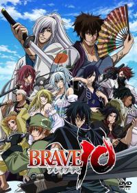 Brave 10 ขุนพลแผ่นดินเดือด ตอนที่ 1-12 พากย์ไทย