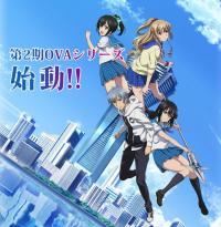 Strike the Blood ภาค2 OVA ll ตอนที่ 1-8 ซับไทย