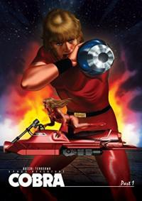 Cobra Space Adventure คอบร้า เห่าไฟสายฟ้า