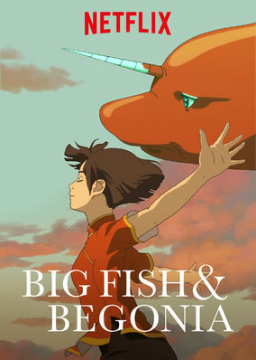 [Netflix] Big Fish & Begonia ซับไทย