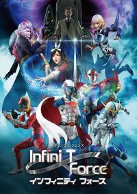 Infini-T Force ตอนที่ 1-12 ซับไทย
