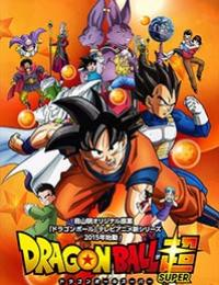 Dragonball Super ดราก้อนบอล ซุปเปอร์ ตอนที่ 1-131 ซับไทย