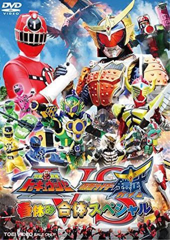 Ressha Sentai ToQGer vs Kamen Rider Gaim ซับไทย