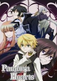 Pandora Hearts แพนโดร่า ฮาร์ท ตอนที่ 1-25 ซับไทย