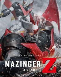 Mazinger Z Infinity สงครามหุ่นเหล็กพิฆาต (2017)  ซับไทย