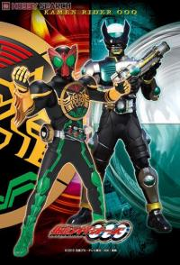 Kamen Rider OOO มาสค์ไรเดอร์ โอ๊ส ตอนที่ 1-48 พากย์ไทย