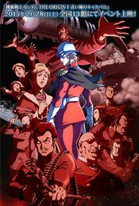 Mobile Suit Gundam The Origin แคสวาลผู้มีนัย์ตาสีฟ้า Vol.1-3 พากย์ไทย