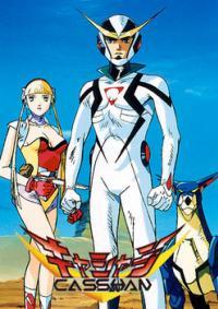 Casshan Robot Hunter OVA ตอนที่1-4 พากย์ไทย