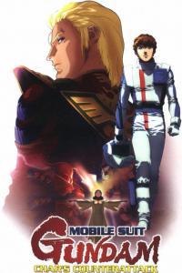 Mobile Suit Gundam Char's Counter Attack พากษ์ไทย