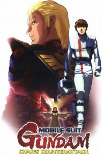 Mobile Suit Gundam Char's Counter Attack พากษ์ไทย
