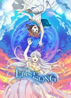 [Netflix] Lost Song Season 1 ตอนที่ 1-12 ซับไทย