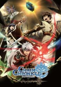 Chain Chronicle: Haecceitas no Hikari ตอนที่ 1-12 ซับไทย