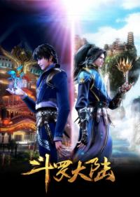 Douluo Dalu (Soul Land) (ภาค2) ตอนที่ 1-27 ซับไทย