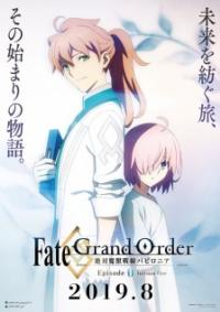 Fate/Grand Order: Zettai Majuu Sensen Babylonia - Initium Iter ซับไทย