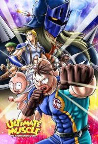 Kinnikuman 2  คินนิคุแมนจอมพลัง ภาค 2 Vol.1-26 พากย์ไทย