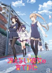Saenai Heroine no Sodatekata วิธีปั้นสาวบ้านให้มาเป็นนางเอกของผม ตอนที่ 1-12+OVA ซับไทย