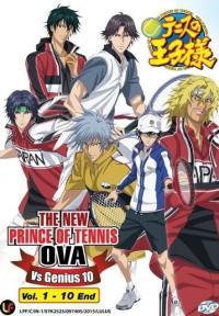 ปริ๊นซ์ ออฟ เทนนิส The Prince of Tennis OVA ตอนที่1-30 พากย์ไทย