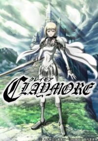 Claymore อสูรสาวพิฆาตมาร ตอนที่ 1-26 ซับไทย