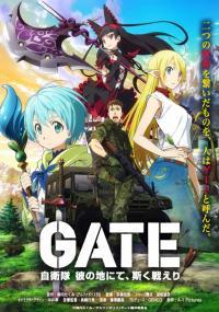GATE Jieitai Kanochi nite Kaku Tatakeri SS1-2 ตอนที่ 1-24 ซับไทย