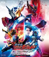 Kamen Rider Build The Movie - Be The One พากย์ไทย