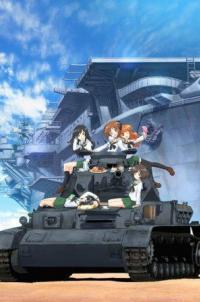 Girls und Panzer ตอนที่1-12 ซับไทย