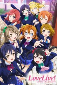 Love Live! School Idol Project SS1-2 พากย์ไทย