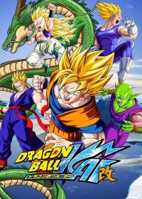 Dragon Ball Kai ดราก้อนบอล ไค ตอนที่ 1-98 พากย์ไทย