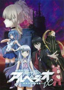 Aoki Hagane no Arpeggio Ars Nova DC The Movie1 ซับไทย