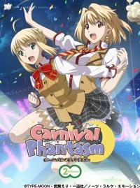 Carnival Phantasm ซับไทย 12ตอน