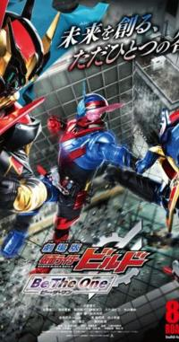 Kamen Rider Build The Movie - Be The One ซับไทย