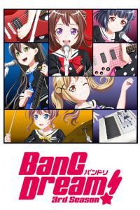 Bang Dream! ภาค3 ตอนที่ 1-2 ซับไทย