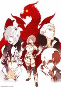 Shingeki no Bahamut Virgin Soul ภาค2 ตอนที่ 1-24 ซับไทย