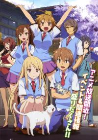 Sakurasou no Pet na Kanojo ซากุระโซว หอพักสร้างฝัน ตอนที่ 1-24 พากย์-ไทย