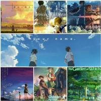 Shinkai Makoto Anime Collections พากย์ไทย