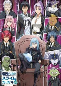 Tensei shitara Slime Datta Ken 2nd Season เกิดใหม่ทั้งทีก็เป็นสไลม์ไปซะแล้ว ภาค2 ตอนที่ 0-12 ซับไทย