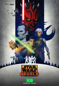 Star Wars Rebels สตาร์ วอร์ส เรเบลส์ พากษ์ไทย SS1-4