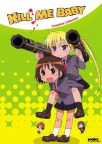 Kill Me Baby เพื่อนหนูเป็นนักฆ่า ตอนที่ 1-14+OVA ซับไทย