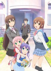 Danchigai เรื่องวุ่นๆที่ไม่รู้ว่าทำไม ตอนที่ 1-12+OVA ซับไทย