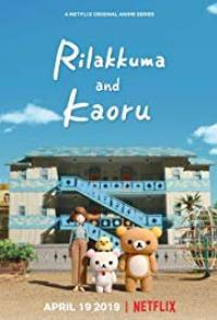 [Netflix] Rilakkuma and Kaoru รีลัคคุมะกับคาโอรุ ตอนที่ 1-13 ซับไทย